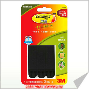 3m Command Damage Free Hook 4 X Medium Picture Hanging Strips Black