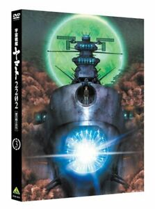 Star-Blazers-Space-Battleship-Yamato-2202-Volume-3-DVD