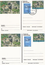 UNITED NATIONS 1997 S6 + S1 POSTCARDS FDI & MINT