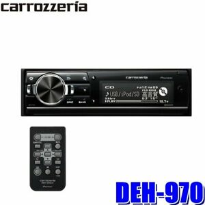 Pioneer CARROZZERIA DEH-970 Car Audio Unit
