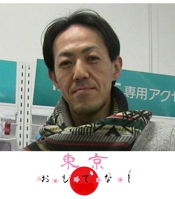 Royal JAPAN