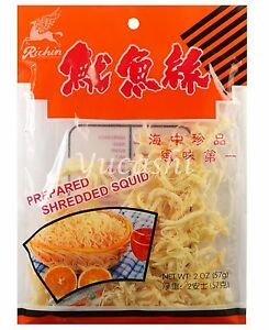 Details about RICHIN Prepared Shredded Squid Seafood Snack (Original, Hot)