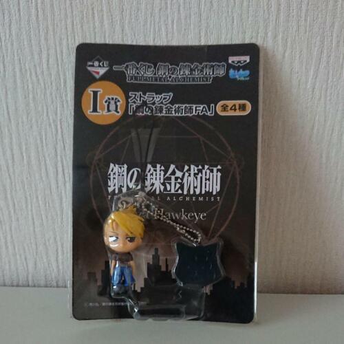 SQUARE ENIX FULLMETAL ALCHEMIST Riza Hawkeye 5cm toy key chain Japan anime 10