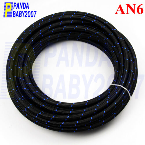 STAINLESS STEEL NYLON BRAIDED AN6-6 6AN TRANSMISSION OIL FUEL LINE HOSE 10M BL