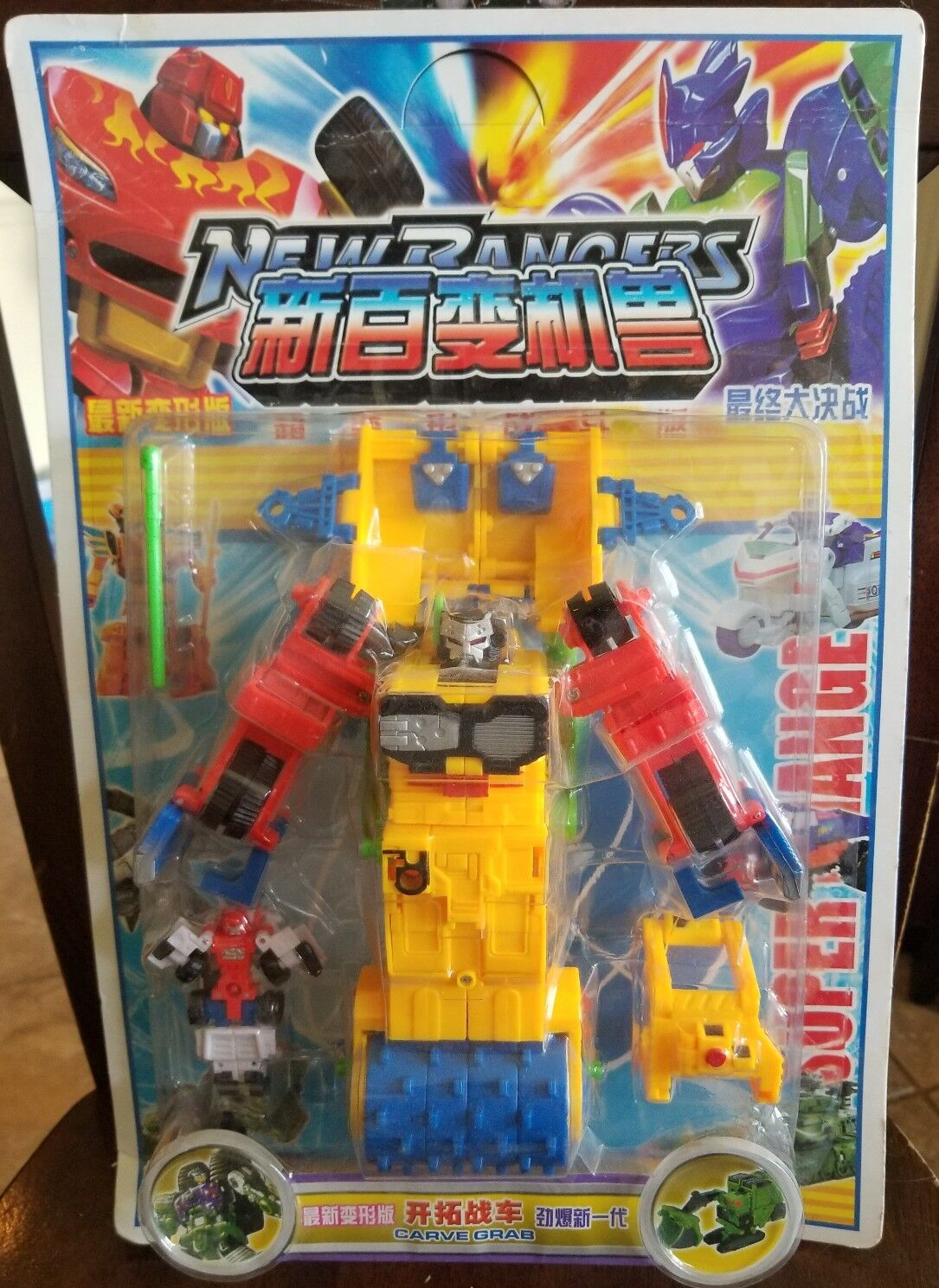 TRANSFORMERS K.O. Oversized SCAVENGER Brand New, Sealed