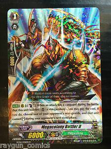 Cardfight!! Vanguard BT04 Eclipse of Illusionary Shadows Single Rare R Card