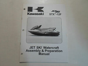 2005 kawasaki stx 12f jet ski watercraft assembly preparation rh ebay ie kawasaki stx 12f manual pdf kawasaki stx 12f owners manual