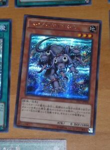 YU-GI-OH-JAPANESE-SECRET-RARE-CARD-PP17-JP008-Peropero-Cerperus-JAPAN-MINT-3
