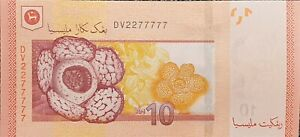RM10-Malaysia-MBI-Sign-Fancy-Number-S-N-DV-2277777-GEM-UNC