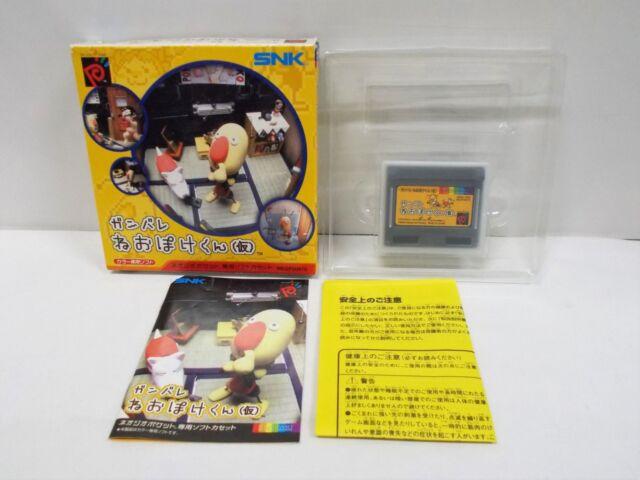 NeoGeo Pocket Color -- Ganbare Neo Poke Kun -- Boxed. Can Backup! JAPAN. 29554
