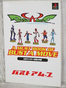 BUST-A-MOVE-Official-Guide-Play-Station-Book-EX91
