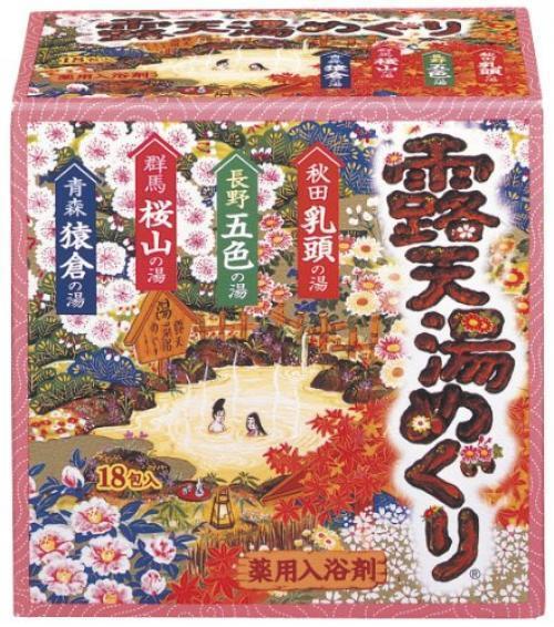 xa0615 YAKUSEN MEGURI Japanese Hot Spring Bath Salts Set 18 packs Japanese Onsen