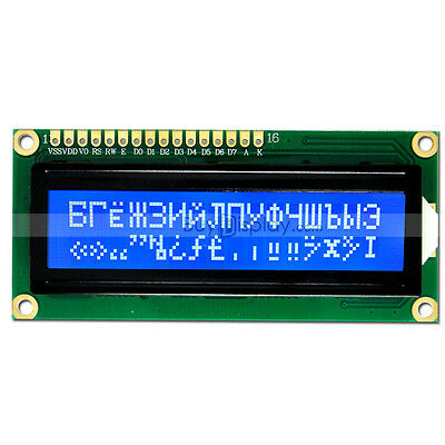 5V Blue 16x2 Russian/Cyrillic Character LCD Display Module w/Tutorial,HD44780