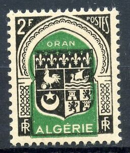 Timbre Algerie Neuf N° 259 ** Armoirie Stamps Topical Stamps