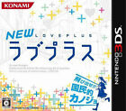 New Love Plus (Nintendo 3DS, 2014) - Japanese Version