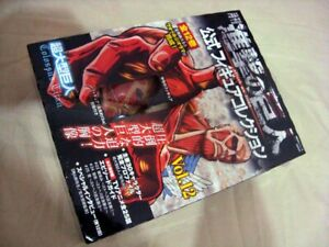 Attack-on-Titan-Official-Figure-Collection-Vol-12-Box-ver-with-Colossus-Titan