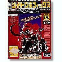 Takara-Tomy-Zoids-Monthly-Zoids-Graphics-Volume-5-Kit-Twinhorn-and-Book