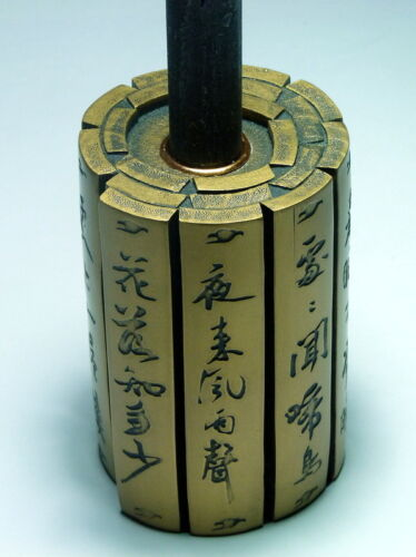 Kerzenhalter BAMBUSROLLE Kerze Kerzen Deko China Goldfarben Kerzenleuchter