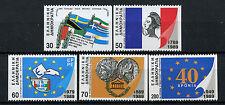 Greece 1989 SG#1820B-1824B Anniversaries P13.5xImperf MNH Set #A61312