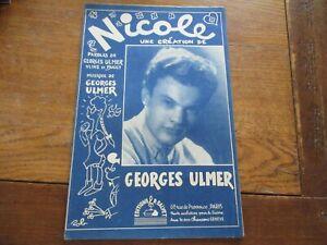 PARTITION-NICOLE-DE-GEORGES-ULMER