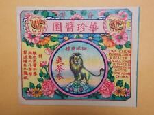 "Hong Kong 1950's Kowloon City ""Wa Chun Manufacturer"" Label Rare"