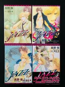 Dear-Comics-Jazz-Vol-1-4-Manga-Graphic-Novel-Book-Complete-In-Japanese-Import