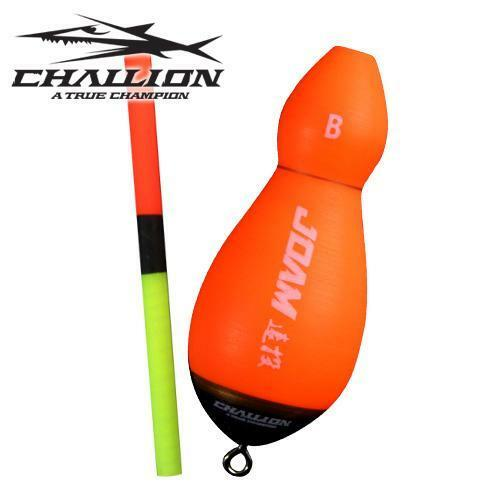 Challion CFL-23 JDAM Bobber ISO Fishing Float Orange #00 ~ #1.0 Floats