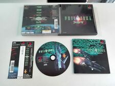 PHILOSOMA  PLAYSTATION ,PS2, PS3 PSX  JAPONES SPINE CARD