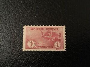 AVO-1220-FRANCE-orphelin-timbre-n-154-1-franc-1-franc-Marseillaise-MLH
