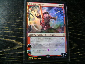 MTG-Foil-Sarkhan-The-Masterless-Japanese-Alternate-Art-War-of-Spark-Rare-NM