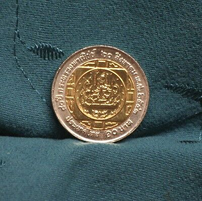 King Bhumibol Adulyadej Rama IX Thailand 10 Baht 2007 Coin Medical Technology
