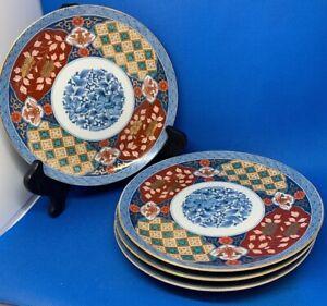 VTG-Set-Of-4-Imari-Dinner-Plates-8-5-Gold-Edge-For-The-Smithsonian-Perfect