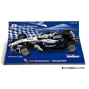 WilliamsSpielzeugota K Nakajima2008Showcar FujiSpeedWay Japan