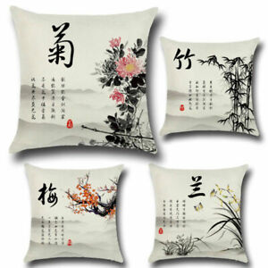 Chinese-Style-Plant-Cotton-Linen-Pillow-Case-Protector-Cushion-Cover-Sofa-Throw