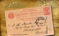 Malaysia 2012 Postal History of Kedah MS Stamp