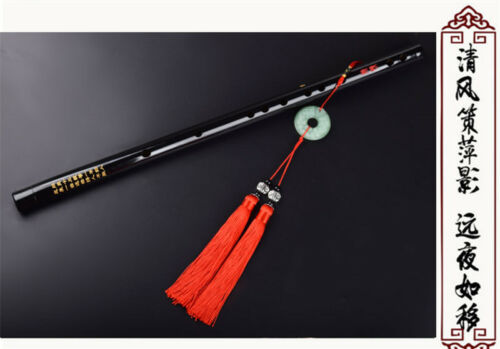 Grandmaster of Demonic Cultivation Wei Wuxian Cosplay Prop Untamed Bamboo