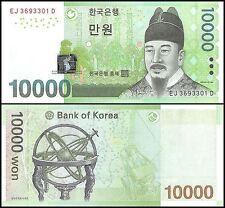 South Korea 10,000 (10000) Won, 2007, P-56, UNC