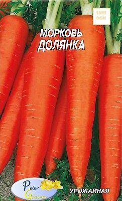 Daucus Carota Karotte Mischung farbig 2200 Saatgut frisch