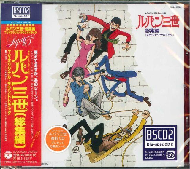 (YUJI ONO)-LUPIN THE 3RD SOSHU HEN TV OST -JAPAN Blu-spec CD2 Bonus Track E25