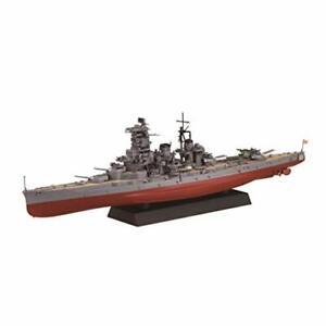 FUJIMI-1-700-IJN-Battleship-Haruna-1944-Operation-Shoichi-Kit-w-Tracking-NEW