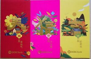 Ang Pow Packets - 2021 OCBC Bank set of 3 design