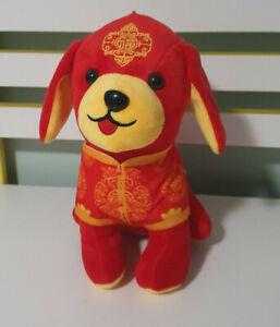 TREASURY-CASINO-DOG-RED-STUFFED-ANIMAL-HAPPY-NEW-YEAR-PROMOTIONAL-TOY-25CM-TALL