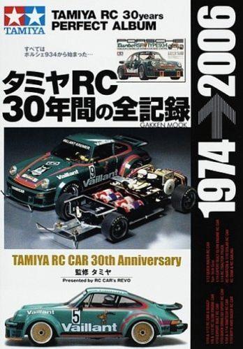 Tamiya RC 30th años Perfecto Álbum Libro