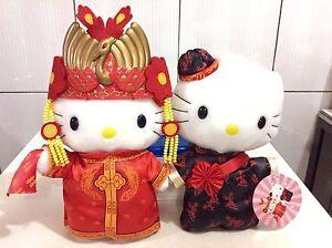 Hello Kitty Mcdonald S Toys : Mcdonalds hello kitty fairy tales