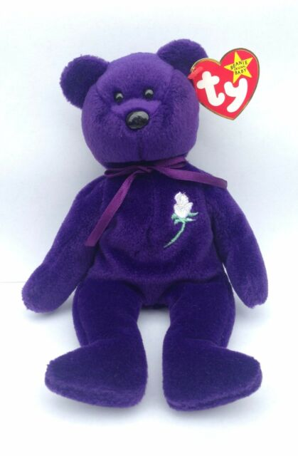 Rare 1st Edition Ty Princess Diana Beanie Baby (P.V.C. Pellets, Made in China)