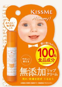 Buy ISEHAN Kiss Me Mommy Hand Cream 2 Types in Bulk