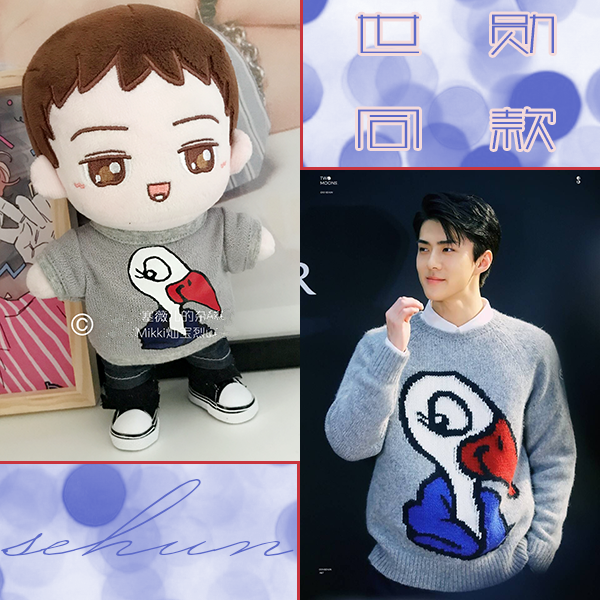 Hand-made Kpop EXO XOXO Oh Se Hun Doll Clothes Duck Sweater Gift Be