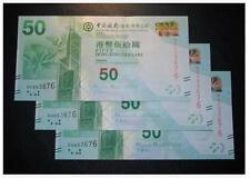 Hong Kong Bank Of China $50 3pcs Same Number (UNC), 全新 香港中国银行 50元 三张全同号 2881**