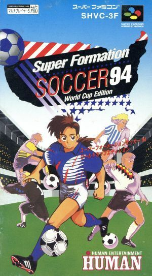 Super Formation Soccer 94 World Cup Edition Nintendo SNES Japan Version
