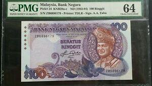 MALAYSIA-5TH-RM100-ZB6896179-PMG64-UNC